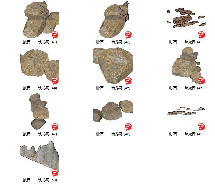 128套景观石su模型(41-50)