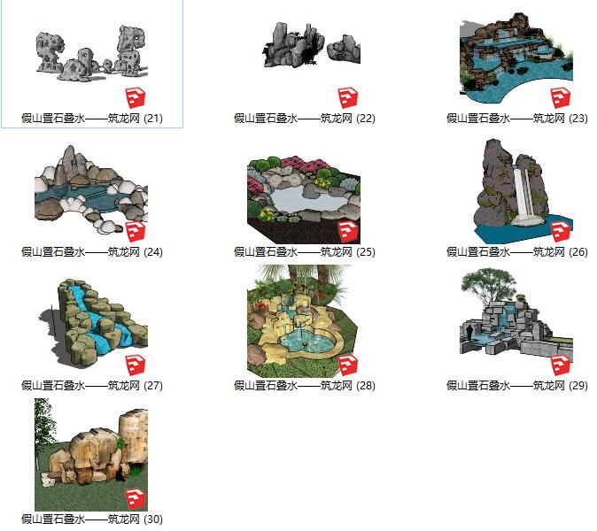 35套景观假山置石叠水su模型(21-30)