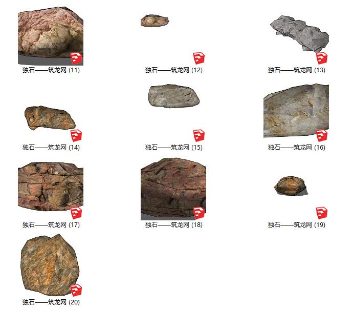 128套景观石su模型(11-20)