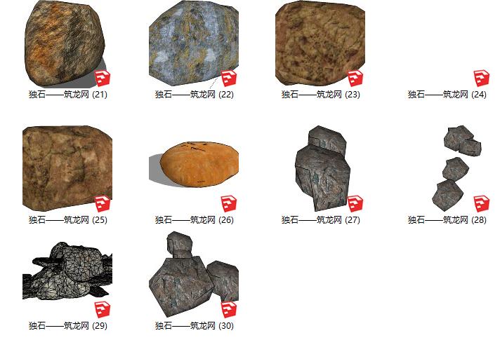 128套景观石su模型(21-30)