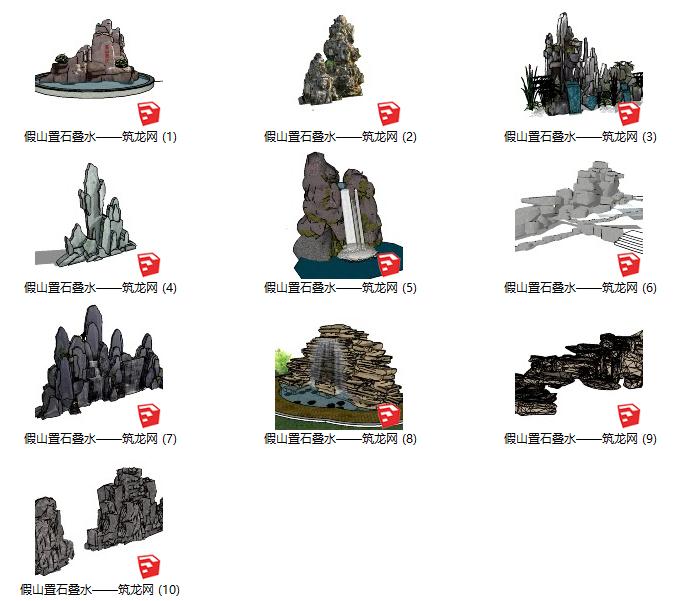 35套景观假山置石叠水su模型(1-10)