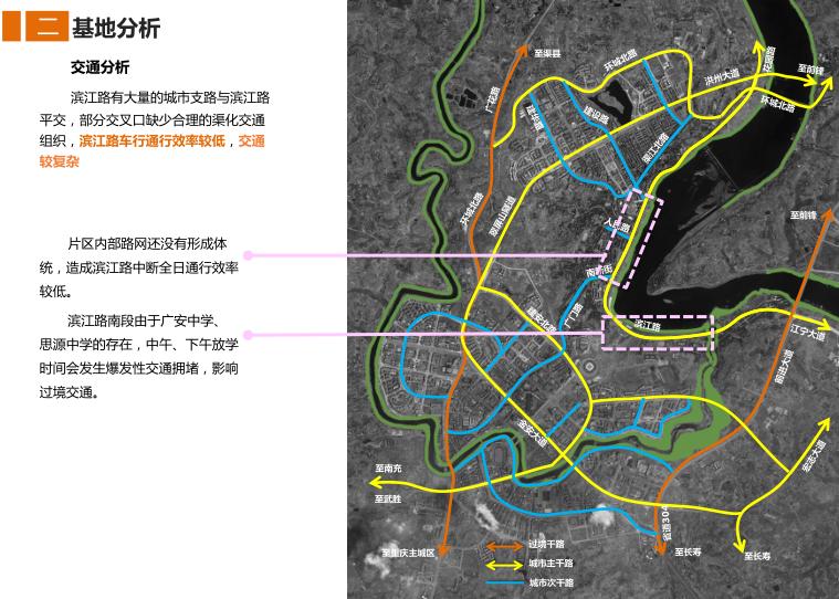 [四川]广安市滨江路改造工程修建性详细规划_7