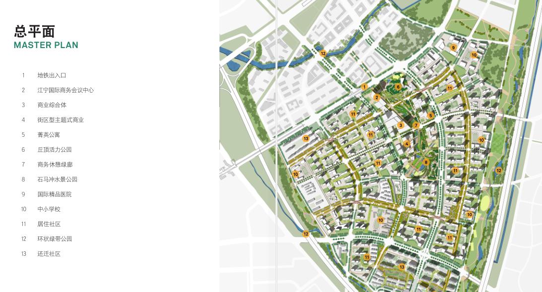[江苏]南京江宁上坊中心区旧城改造方案文本-城市规划景观设计-土木资料网