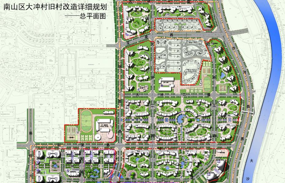 [深圳]南山区大冲村专项改造规划方案文本-城市规划景观设计-土木资料网