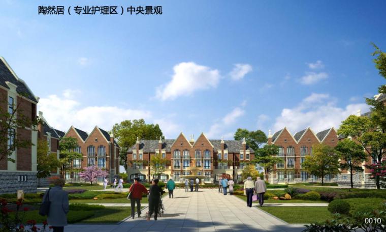 [山东]华林安老养生园景观规划方案报告_7