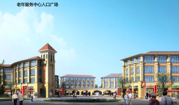 [山东]华林安老养生园景观规划方案报告_3