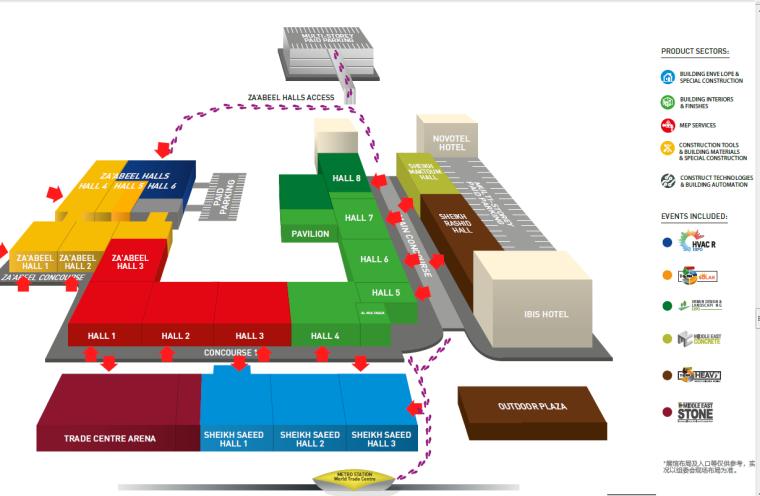国外建材展——2020年迪拜五大行业展BIG5_6