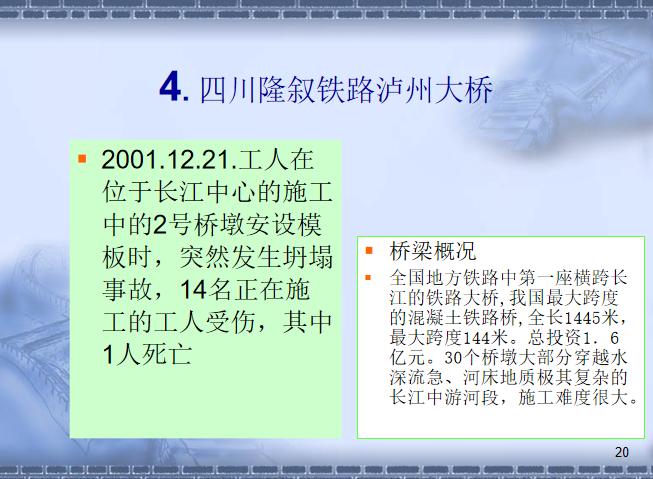 突发,无锡312国道无锡段发生高架桥坍塌事故_8