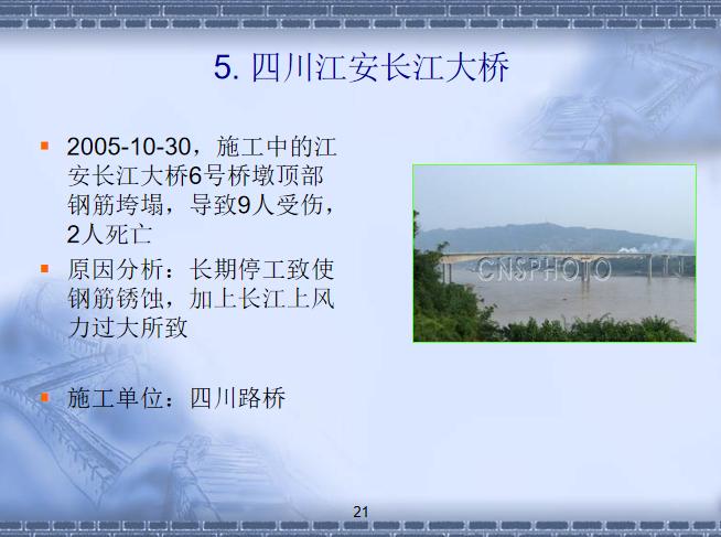 突发,无锡312国道无锡段发生高架桥坍塌事故_9
