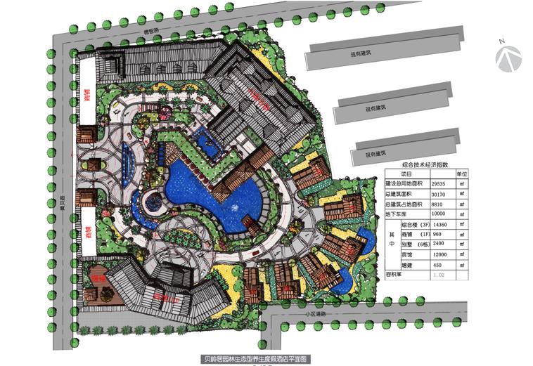 贝岭居园林生态型养生度假酒店改造项