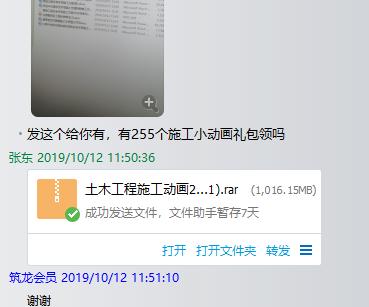 [活动已结束]_4