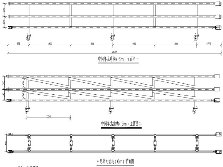 高速中央分隔带改造及增设防撞垫工程施工图