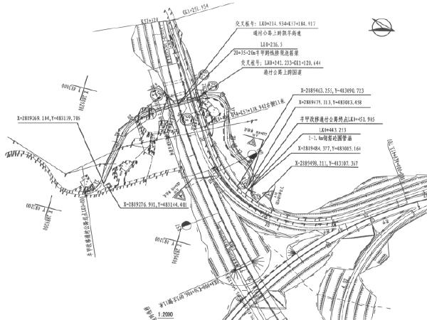 [贵州]高速公路跨线天桥项目图纸(含清单)