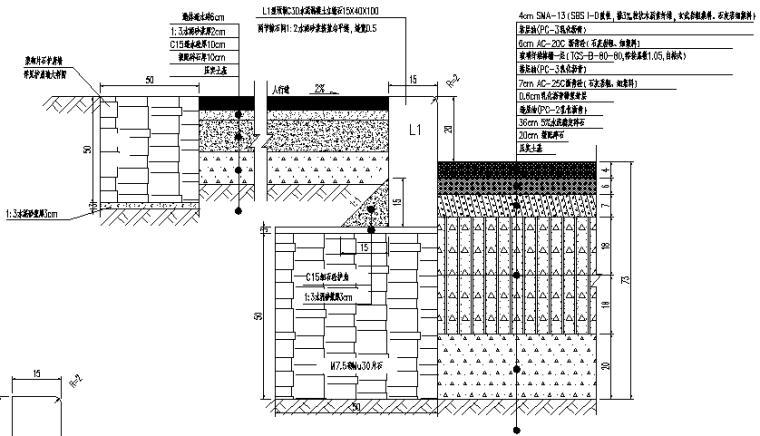国际机场道路桥梁扩建工程图纸(1个多G)_3