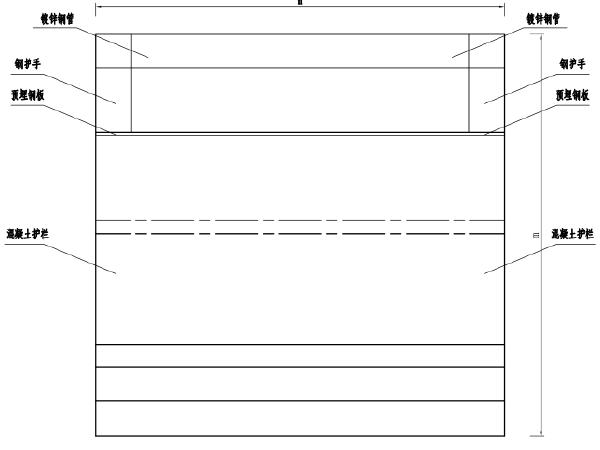 桥梁钢扶手养护维修工程图纸(含招标文件)