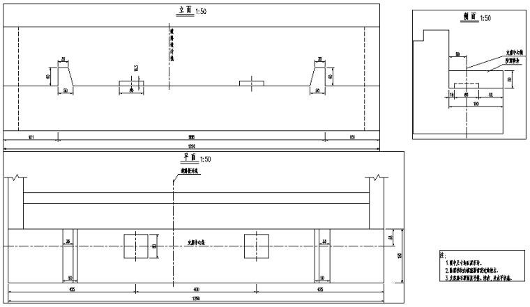 国际机场道路桥梁扩建工程图纸(1个多G)_10