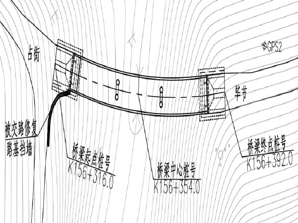 危桥拆除新建加固维修处治图纸(含清单标文)