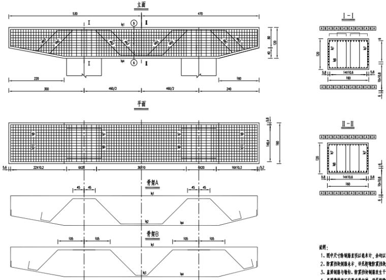 跨洪渡河大桥工程施工图(含招标文件)_11