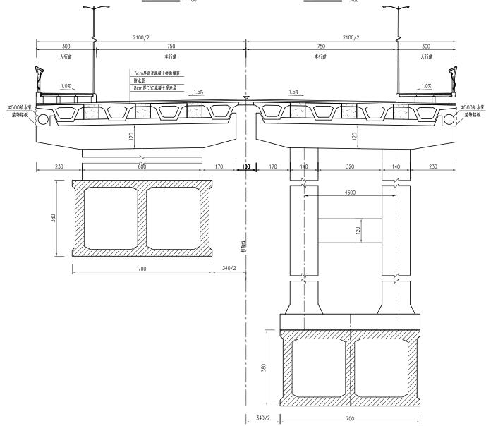 跨洪渡河大桥工程施工图(含招标文件)_3