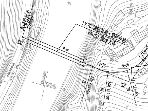 [贵州]渡口改桥工程跨江拱桥施工图(含标文)