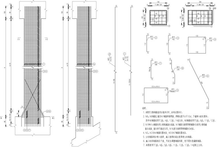 跨洪渡河大桥工程施工图(含招标文件)_12