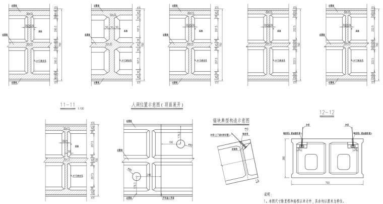 跨洪渡河大桥工程施工图(含招标文件)_6