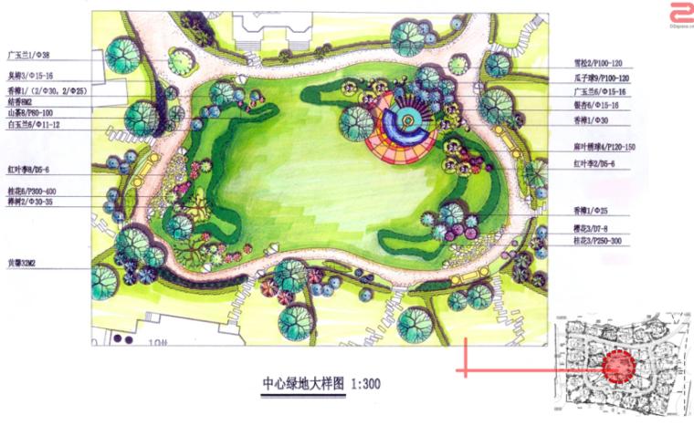 [上海]紫都晶圆别墅庭院景观设计方案文本_2