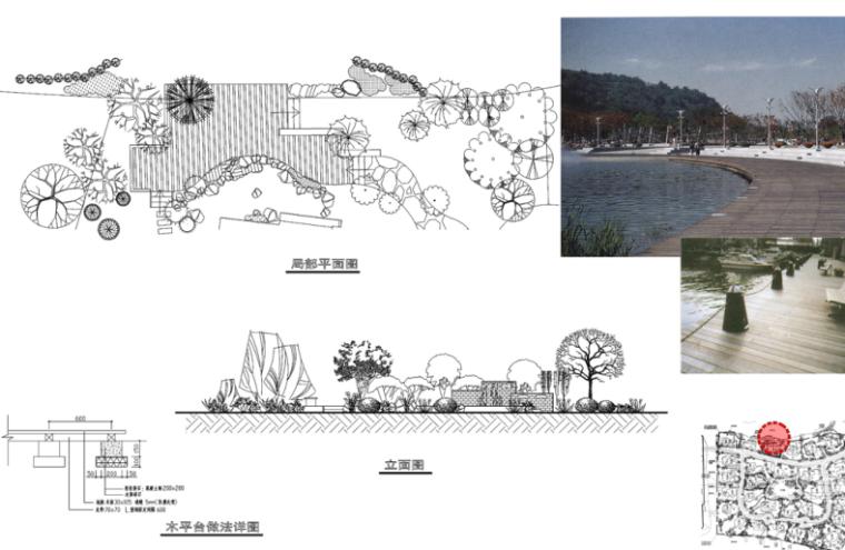 [上海]紫都晶圆别墅庭院景观设计方案文本_7