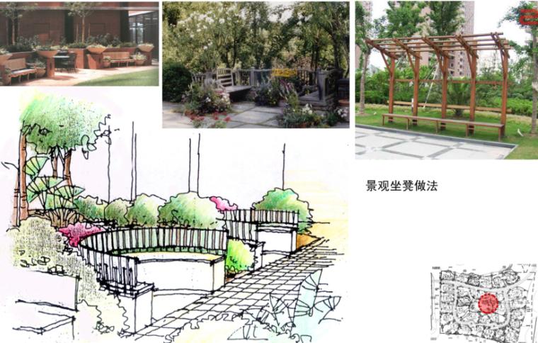 [上海]紫都晶圆别墅庭院景观设计方案文本_3