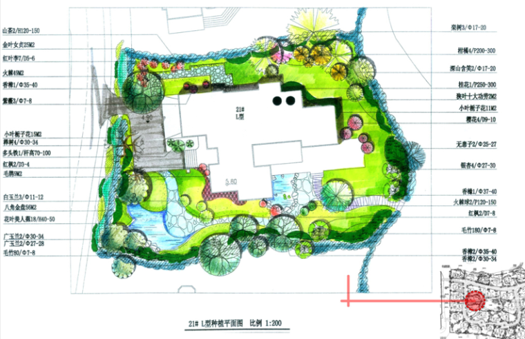 [上海]紫都晶圆别墅庭院景观设计方案文本_8
