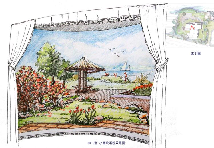 [上海]紫都晶圆别墅庭院景观设计方案文本_6
