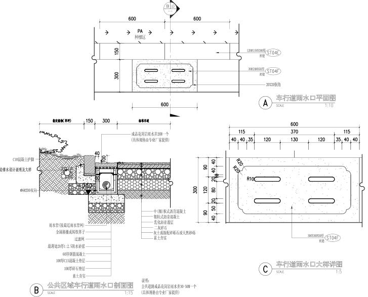 [浙江]乌镇老年公寓社区景观施工图+方案_14