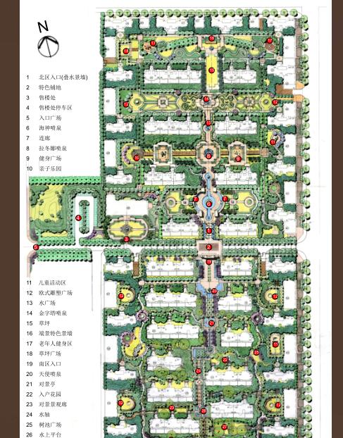 [辽宁]中海车辆厂居住区景观方案文本_2