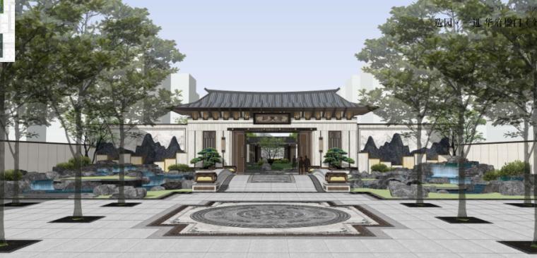 [江苏]南京中式居住区示范区景观方案文本
