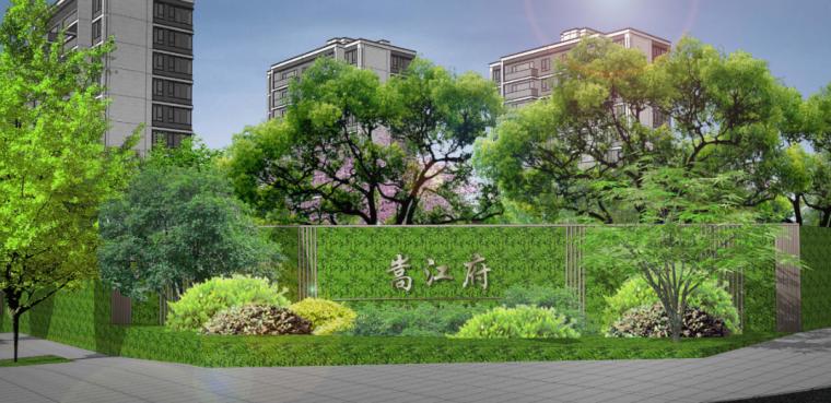 [浙江]宁波新中式居住区示范区方案设计2019