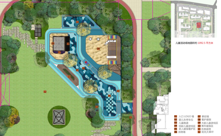 [江苏]居住区景观深化设计-儿童活动区设计_5