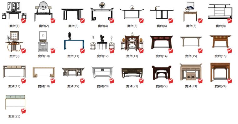 25个中式室内案台su模型