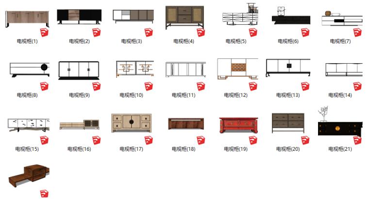 22个新中式、中式电视柜su模型