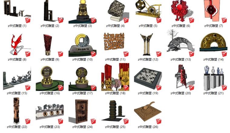 26套中式雕塑su模型