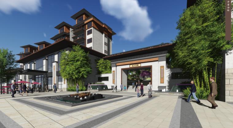 [四川]远大新亚洲别墅区居住区景观方案
