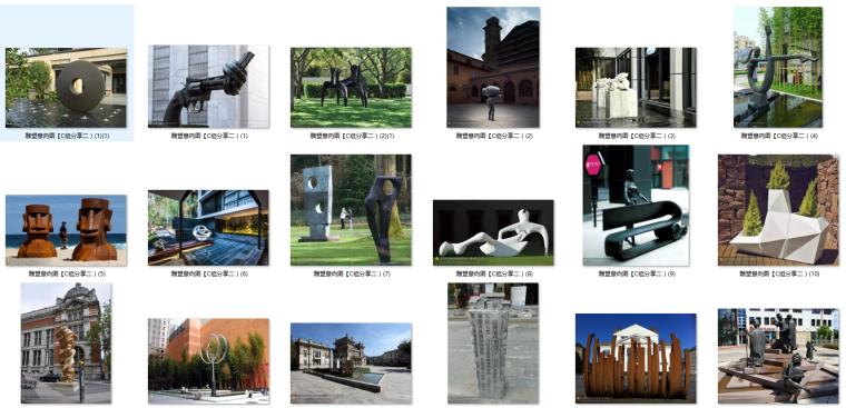 100张景观雕塑意向图二