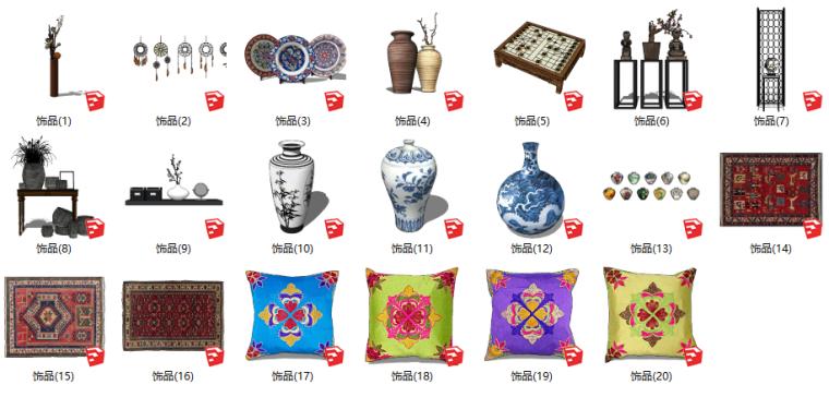 20个中式室内装饰品su模型_1