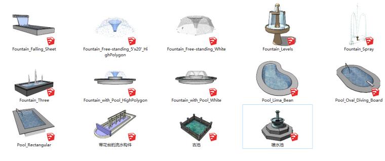 14个景观喷泉游泳池su模型