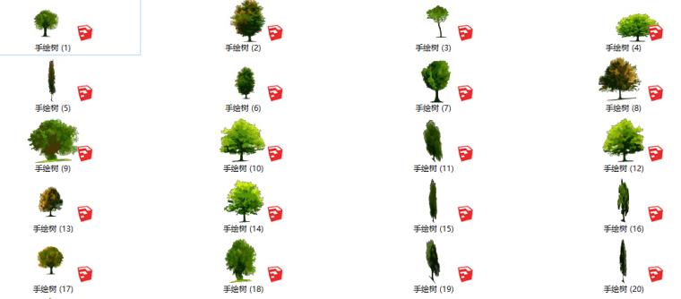 35棵电脑手绘树su模型