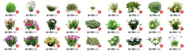 450个花卉灌木植物组件全集A(1-60)