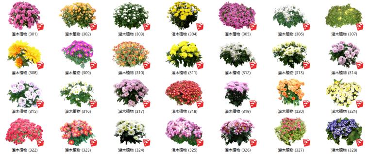 450套花卉灌木植物组件全集A(300-350)
