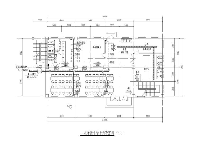 某地区三层1000平食堂地暖设计图纸