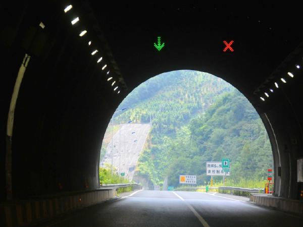 隧道进洞施工安全技术交底(29页)