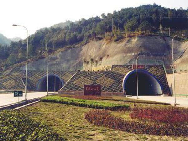 单孔双向2车道隧道安全技术交底PPT