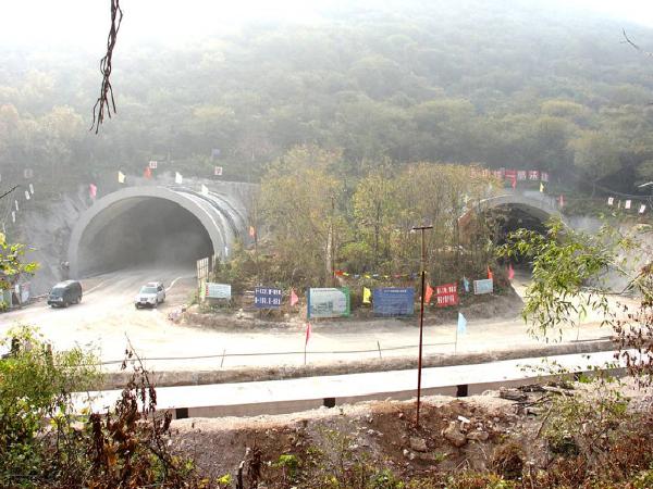 隧道施工质量与安全专项培训PPT